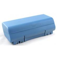 Náhradní nový akumulátor - baterie pro iRobot Scooba 14.4V - 3500mAh - NiMh - 330 - 335 - 5800