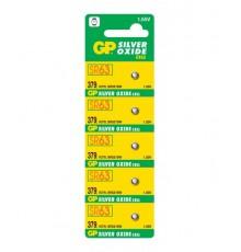 Baterie GP 379 - Low Drain - knoflíková - oxid stříbra - 1ks blistr