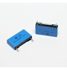 Impulsní kondenzátor, 1.5nF, 2000V, RM22mm