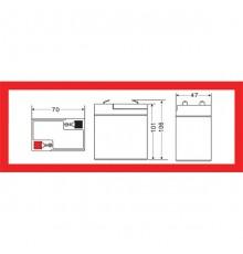 Olověná baterie - bezúdržbový akumulátor 6V, 4.5Ah - Geti - SLA6V/4.5